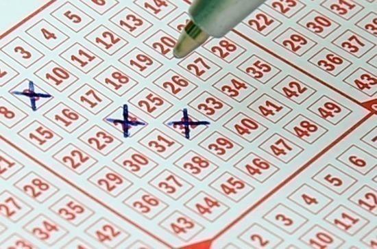 Лотереям запретили связываться с офшорами