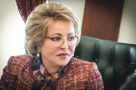 Матвиенко рассказала о работе по закреплению понятия «самоизоляция» в законе