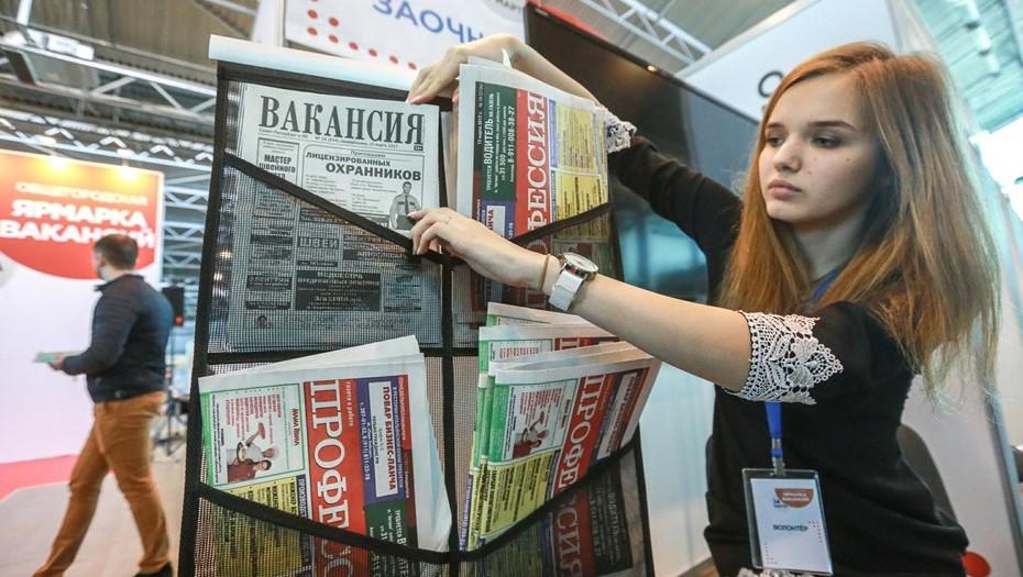 Минтруд называл целевые показатели по безработице в Петербурге