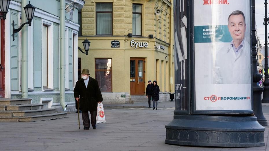 Мишустин утвердил социальные доплаты пенсионерам Петербурга
