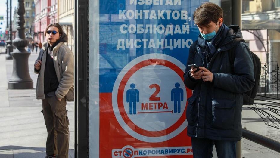 Педагоги и родители поддержали продление каникул в школах Петербурга