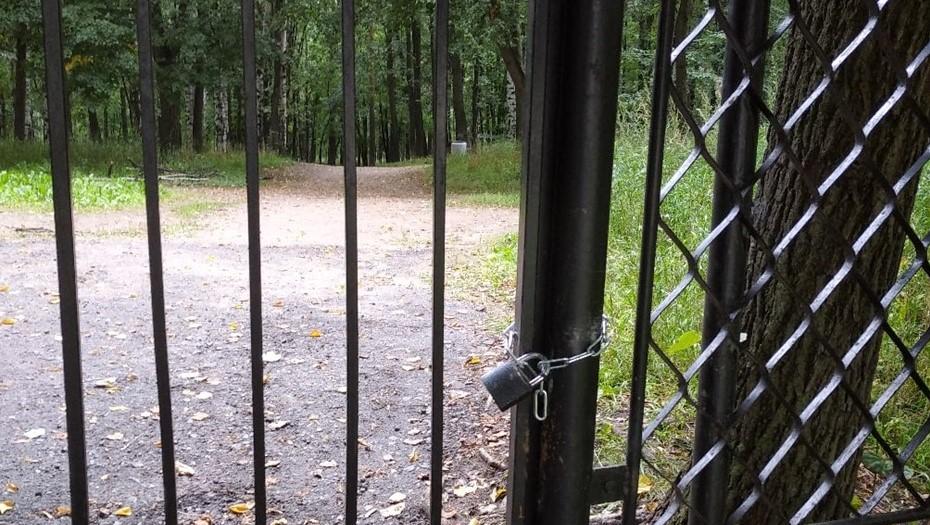 Петербургский Политех опроверг закрытие парка для посетителей