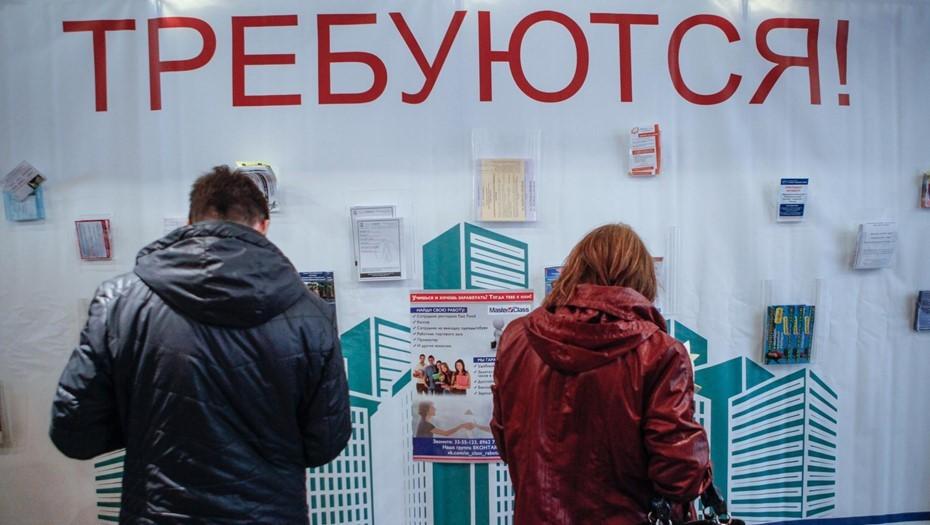 Петербургским компаниям обещают по 15 тыс. рублей за наём безработных