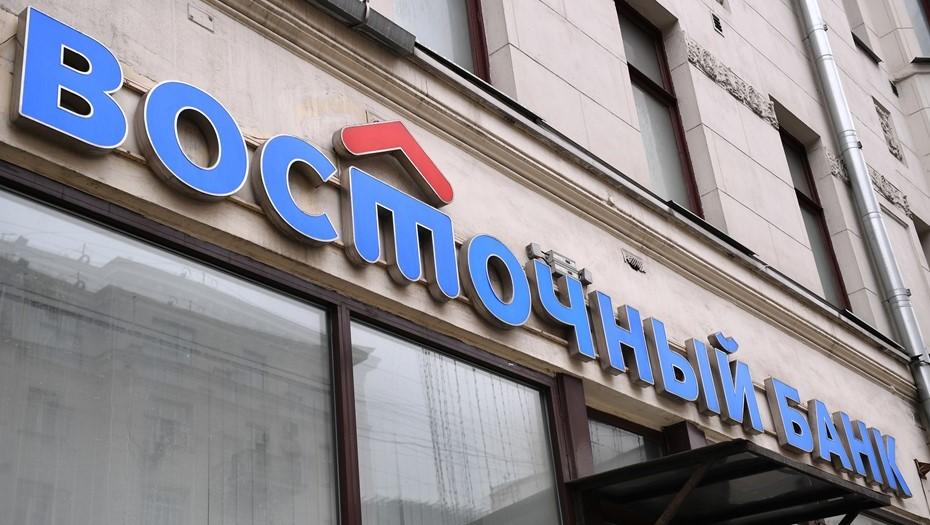 """Петербургское УФАС оштрафовало банк """"Восточный"""" за рекламную рассылку"""