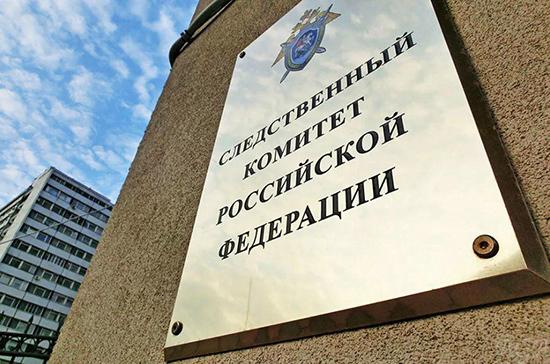 Правительство предлагает расширить полномочия Следственного комитета