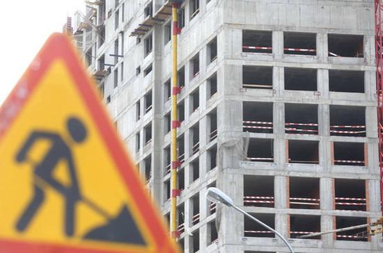 Правительство уточнило порядок инвестирования средств в ипотечные облигации