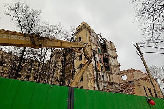 Профильный комитет Госдумы поддержал законопроект о реновации