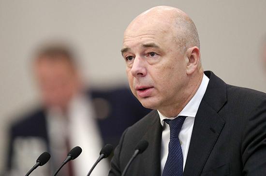 Решение о дальнейшей судьбе льготной ипотеки примут в середине 2021 года, заявил Силуанов