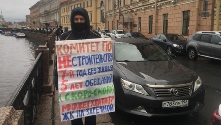 """Смольный ответил на пикеты и голодовку дольщиков ГК """"Норманн"""""""