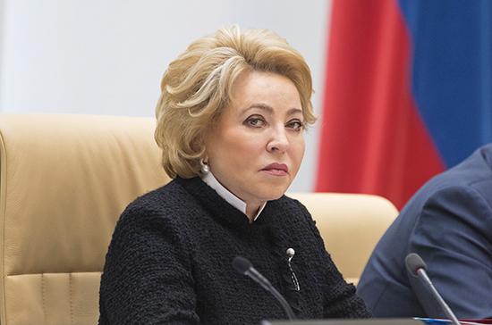 Только народ Белоруссии вправе решать, какой должна быть конституция страны, заявила Матвиенко