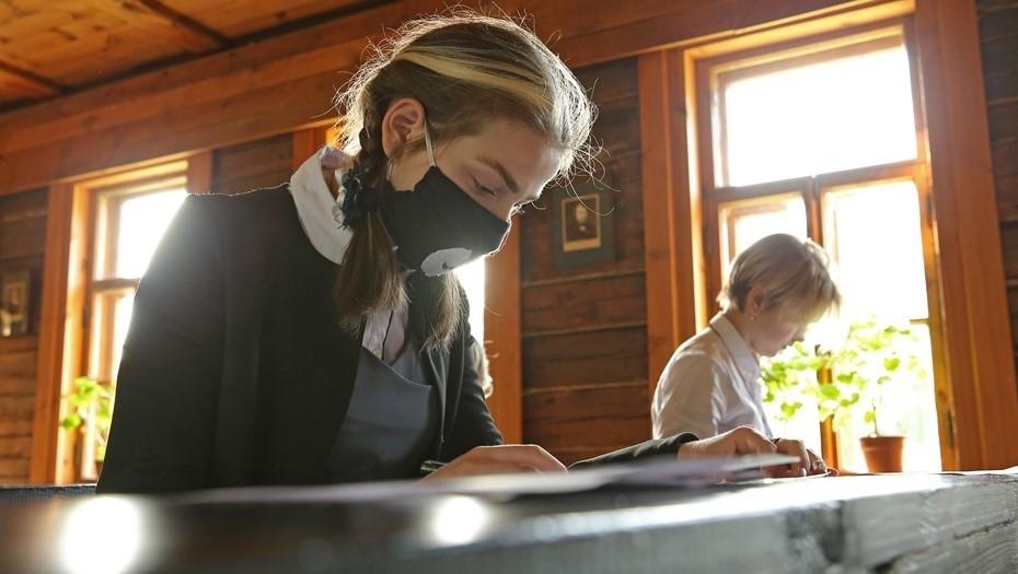 Удалёнку для московских школьников продлили до 8 ноября