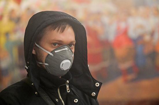 В Госдуме предложили разрешить защитные маски на митингах