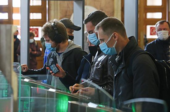 В Москве усилят проверки соблюдения антикоронавирусных мер