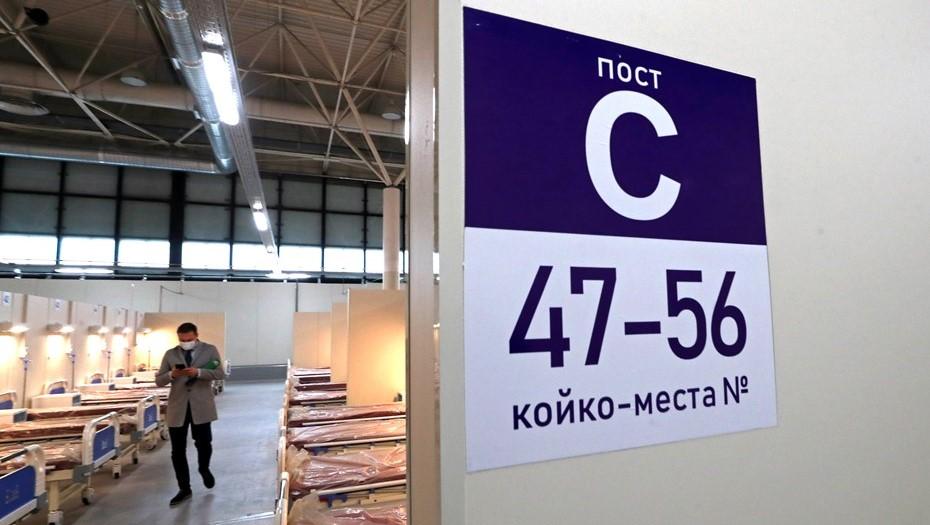 В Петербурге число госпитализированных с COVID выросло до 450 в день