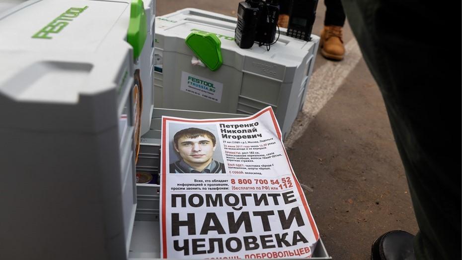 В Петербурге каждый месяц пропадают около 150 человек