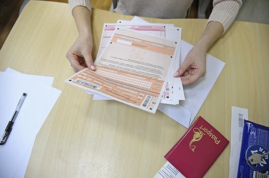 В России пока не планируют переносить сроки сдачи ОГЭ и ЕГЭ