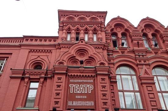В Театре Революции классику ставили в стиле конструктивизма