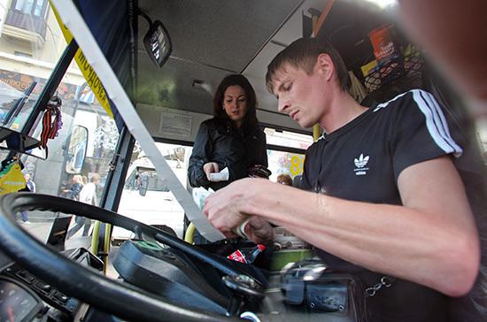 Водителей автобусов будут штрафовать за отсутствие кассовой техники