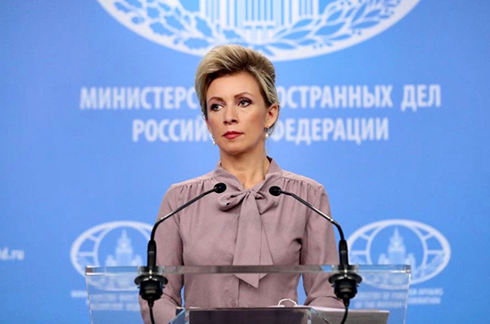 Захарова: США используют выборы как повод для санкций против России