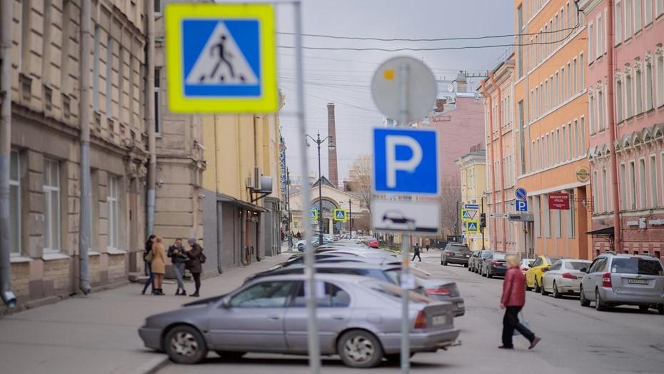 Зону платной парковки в Петербурге расширят до 62 тыс. мест