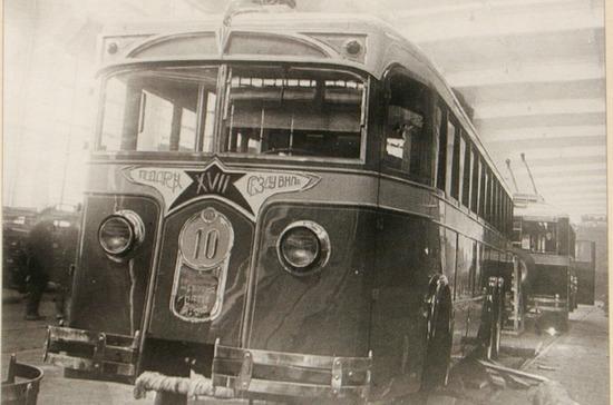 87 лет назад в Москве началось регулярное движение троллейбусов