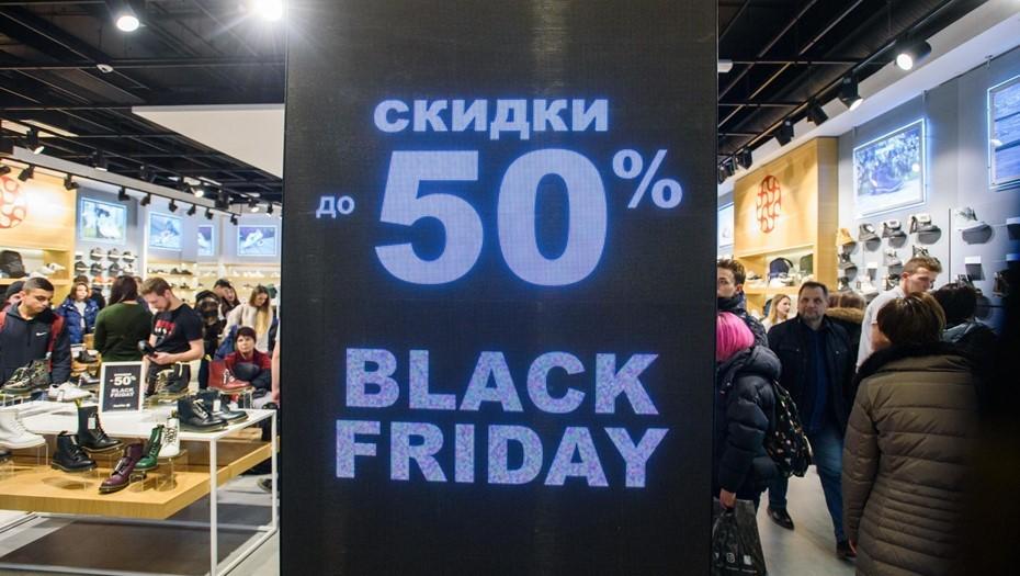 Большинство петербуржцев не планируют покупки в Чёрную Пятницу
