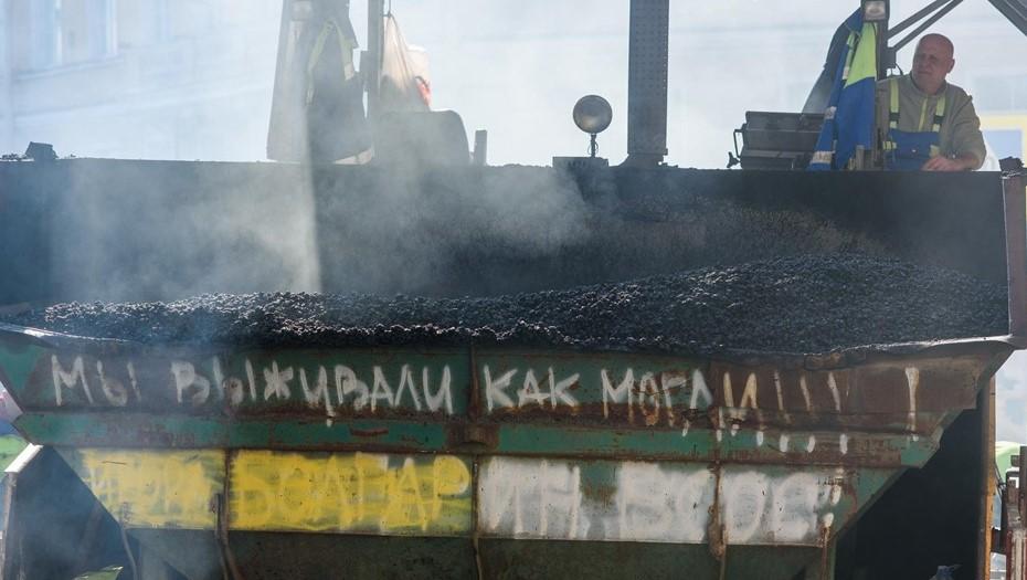 Дорожные войны: борьба за госконтракты в Новгородской области