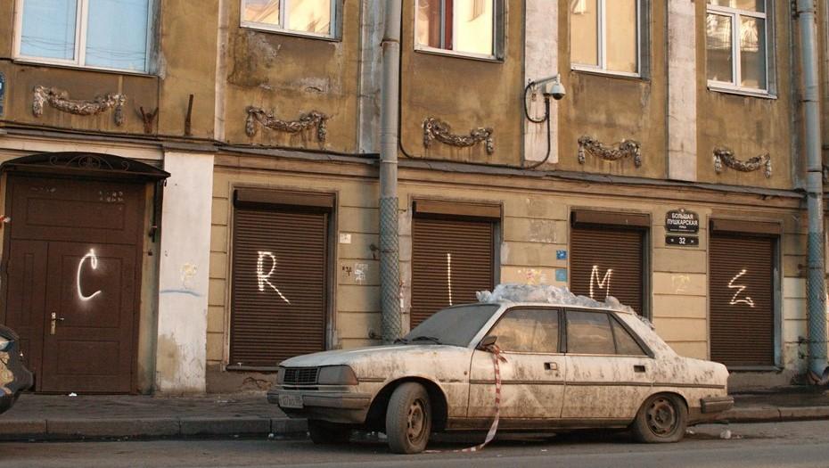 Две новые стоянки для брошенных автомобилей появятся в Петербурге