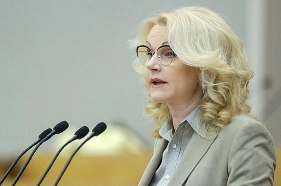 Голикова: заболеваемость COVID-19 в России увеличилась в 2,5 раза