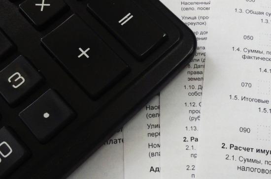 Комитет Госдумы одобрил законопроект о повышении НДФЛ на доходы свыше 5 млн