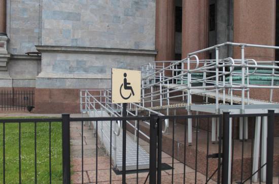 Костыли и коляски инвалидам выдадут без привязки к месту жительства
