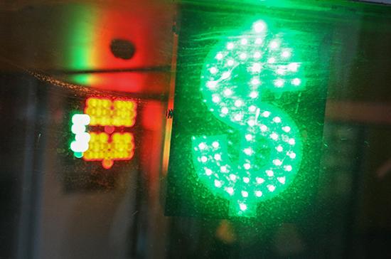 Курс доллара опустился ниже 78 рублей впервые с 28 октября