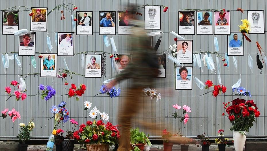 Мемориал погибшим от COVID-19 петербургским медикам разберут 13 ноября