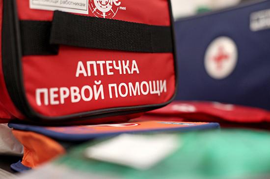 Минздрав разработал требования к комплектации аптечек для оказания первой помощи работникам офисов