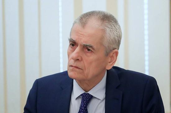 Онищенко: Фортов был одним из выдающихся столпов отечественной науки
