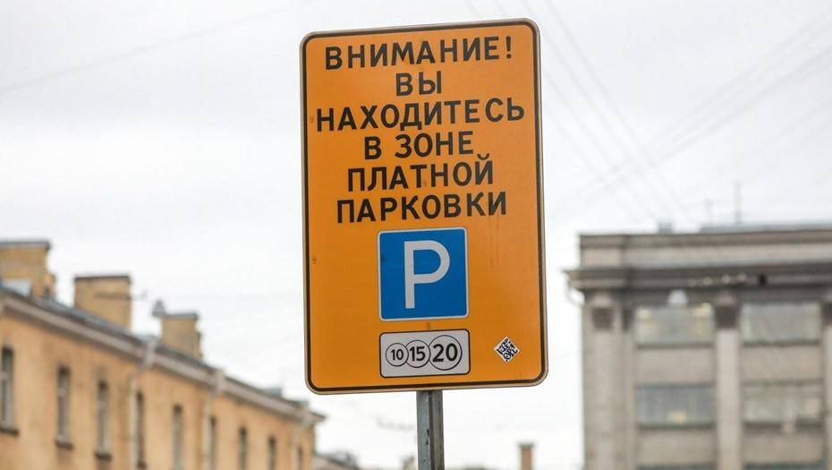Парковка для жителей Рубинштейна будет стоить 1,8 тыс. рублей