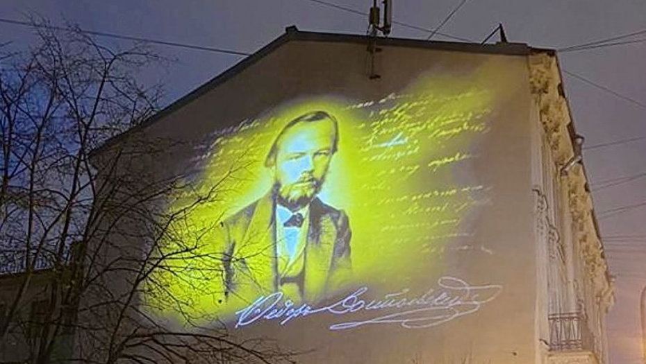 Первое световое граффити в Петербурге появилось на доме Достоевского