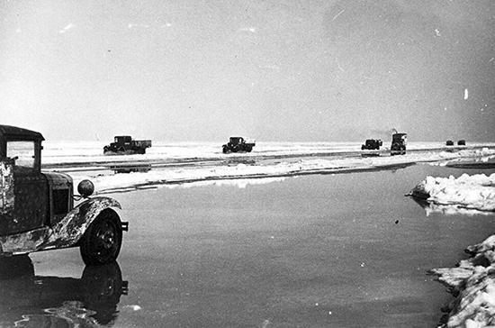 Первые грузовики поехали по Дороге жизни в блокадный Ленинград 79 лет назад