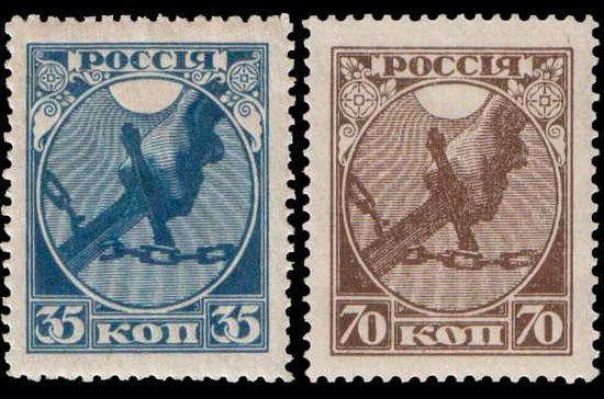 Первые советские марки были синими и коричневыми