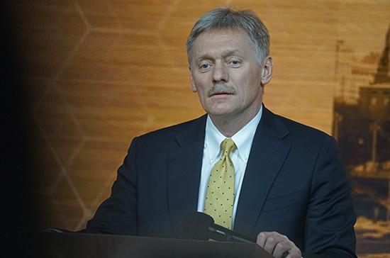Песков: очная встреча президента с судьями КС ко Дню Конституции вряд ли состоится