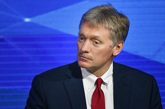 Песков прокомментировал выход США из Договора по открытому небу