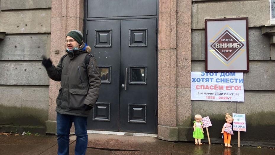 Петербуржцы вновь вышли на сход против сноса здания ВНИИБ