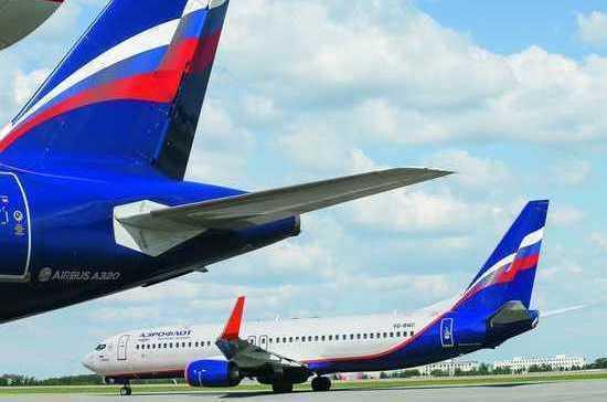 Росавиация составила список субсидируемых авиарейсов на 2021 год
