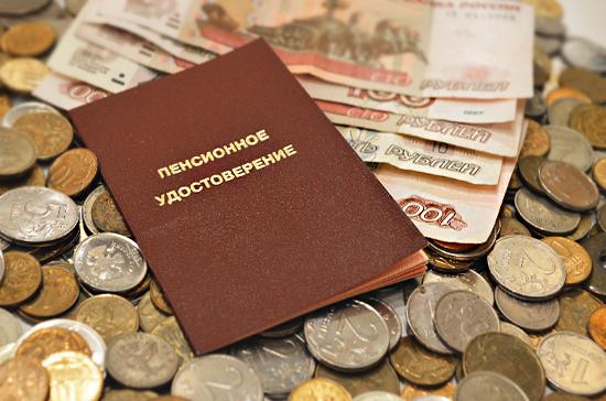 Россия выплатит пенсии трудовым мигрантам