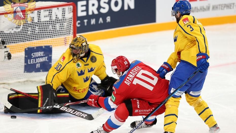 Российские хоккеисты обыграли Швецию в Кубке Карьяла