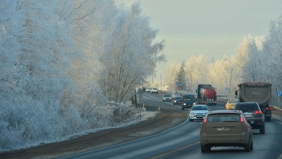 Синоптики предупредили о снеге и гололедице в Ленобласти
