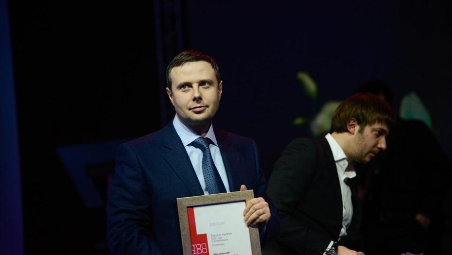 Соколов займётся тарифами и энергетикой вместо Шаскольского