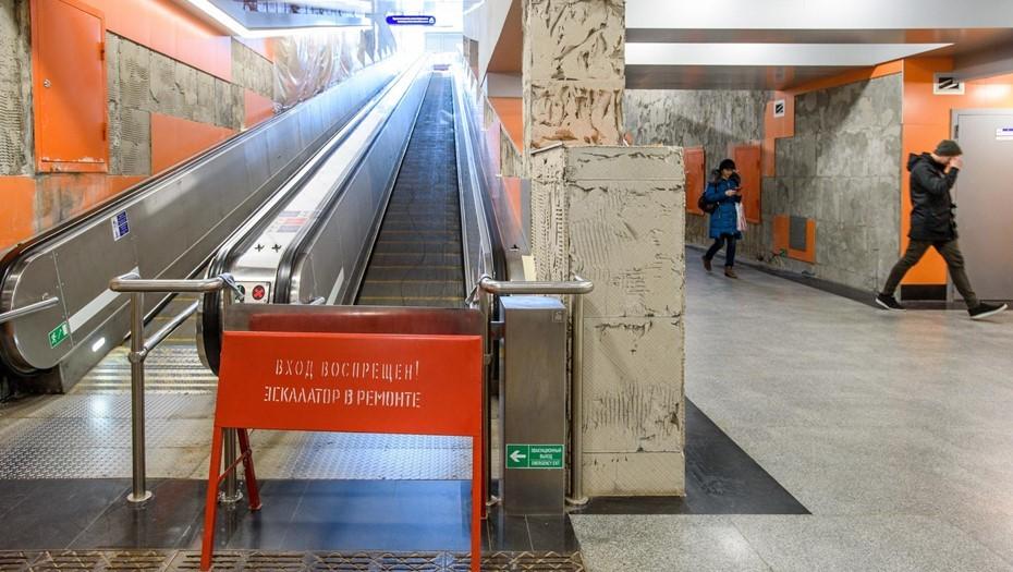"""Станцию петербургского метро """"Беговая"""" закрывали из-за поломки светофора"""