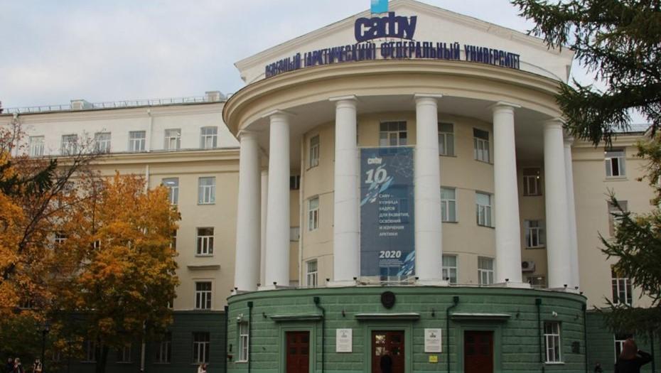 Университет Архангельска отправил студентов на удалёнку до 6 февраля