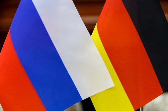 В бундестаге предложили создать механизм предотвращения конфликтов между Россией и ФРГ